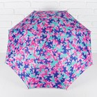 "Umbrella child ""Hacks"" 82х82х68 cm MIX"