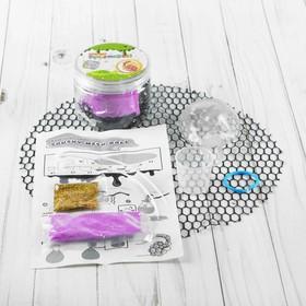 Набор для опытов «Мялка в сетке с блёстками», цвет фиолетовый