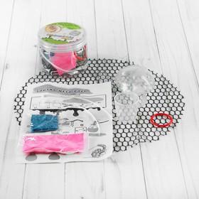 Набор для опытов «Мялка в сетке с блёстками», цвет розовый