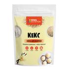 Смесь для выпечки Newa Nutrition высокобелковый  кекс-ванильный 200 г