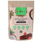 Смесь для выпечки Newa Nutrition веганского брауни шоколадный 250 г