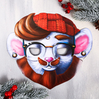 """Mask Christmas """"Hipster"""", with 27.6 x 24.8 cm"""