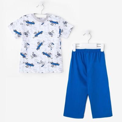 Пижама для мальчика, цвет белый с синим, рост 86