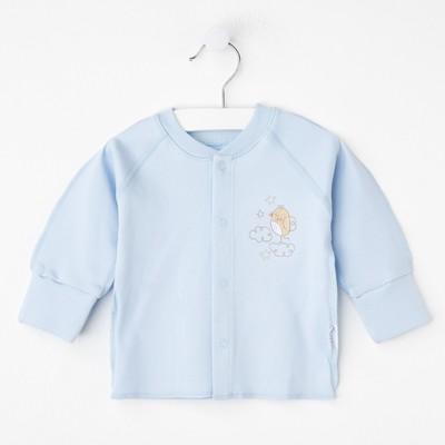 Кофточка детская, цвет голубой, рост 62