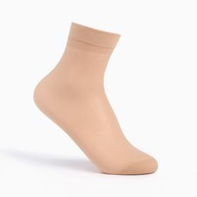 Носки женские, 30 ден, цвет загар, размер 23-25 (р-р обуви 36-40) Ош