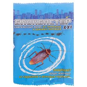 Мелок от тараканов Блокбастер,10 г Ош