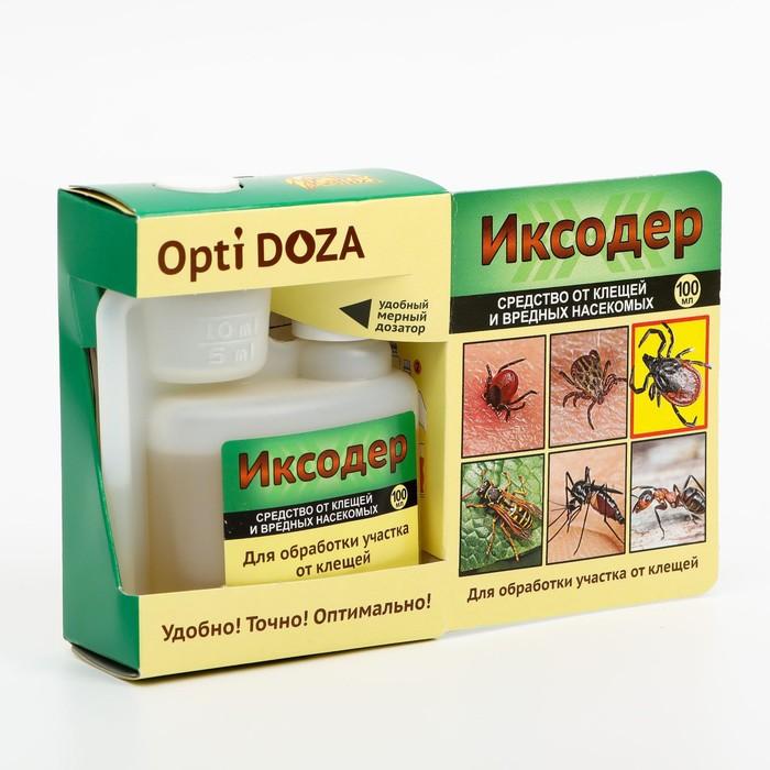 Средство для обработки территории от клещей Иксодер Opti Doza, 100 мл - фото 4664086