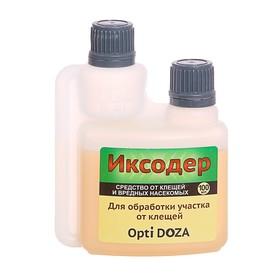 Средство для обработки территории от клещей Иксодер Opti Doza, 100 мл - фото 4664088