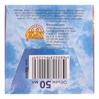 Гель-репеллент от комаров Nature Epic, на эфирных маслах, 50 мл - фото 4664401