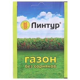 Средство от сорняков на газонах Линтур, 1,8 г Ош