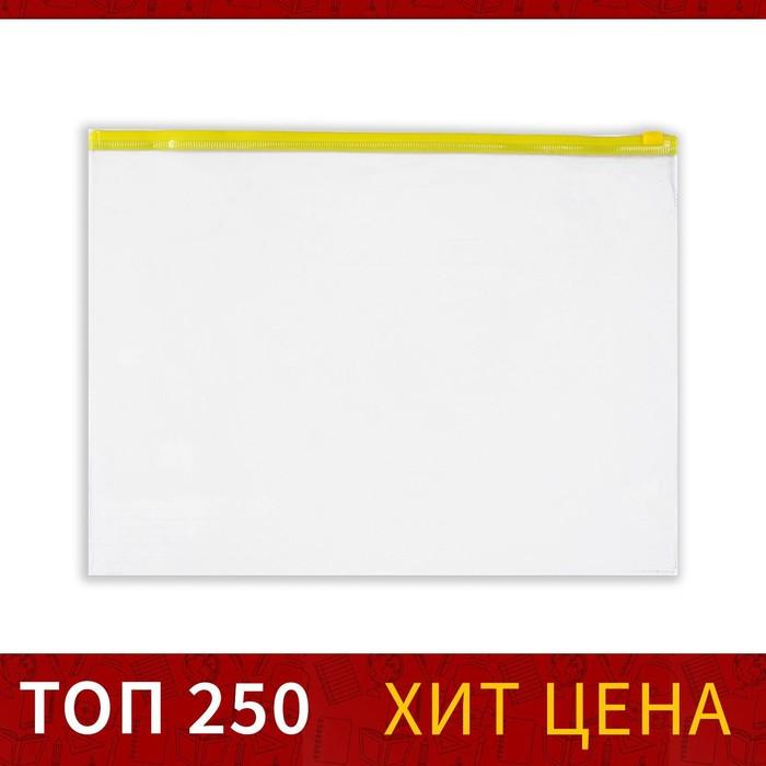 Папка-конверт на молнии А4, прозрачная с кармашком 120 мкр