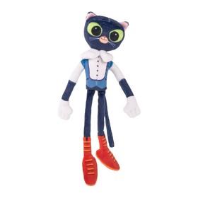 Мягкая игрушка «Кот учёный», со звуковым эффектом, 32 см