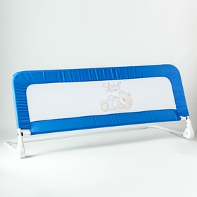 Бортик защитный в кроватку 900 мм, цвет синий