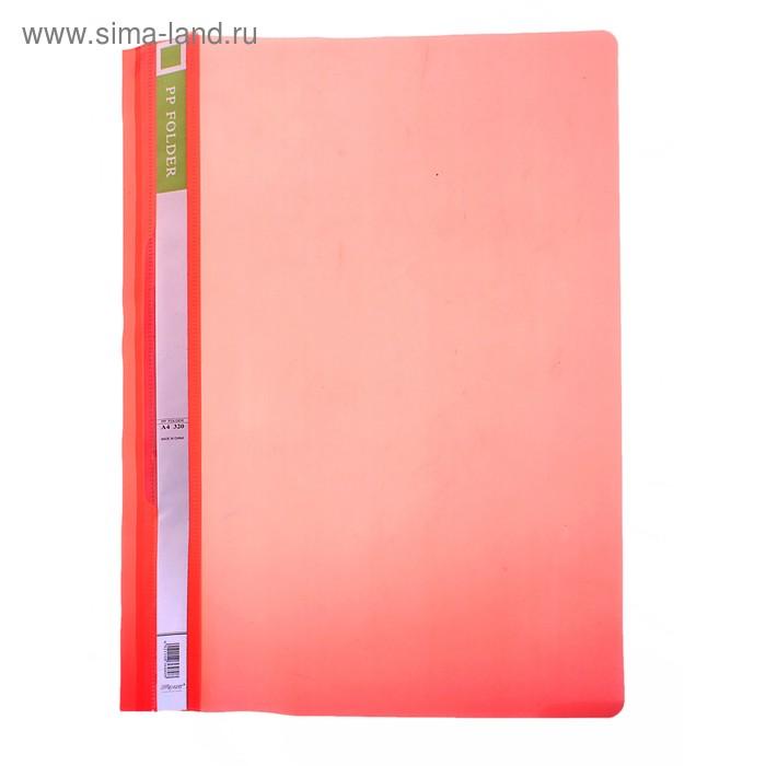 Скоросшиватель А4, розовый, верхний лист - прозрачный, 10*10 мкр