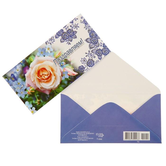 Как, открытка роза и конверт