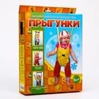 Детский развивающий тренажер «Прыгунки №5», в подарочной упаковке, цвет МИКС - фото 105811378