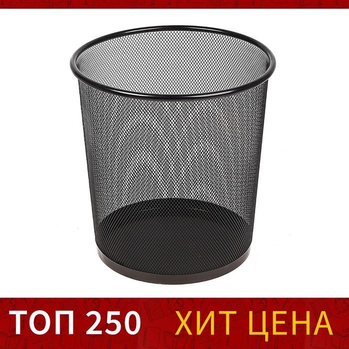 Корзина для бумаг металлическая Horer черная арт. L5001