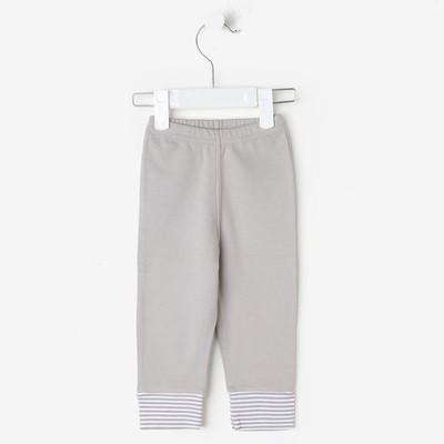 Штанишки детские, цвет серый, рост 68 см, (44)