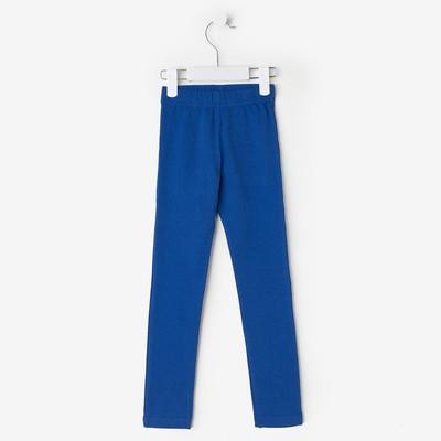 Рейтузы (лосины) для девочки, цвет синий, рост 128
