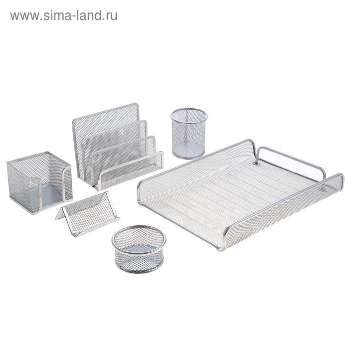 Настольный набор из серой сетки 6 предметов: лоток, подставка для бумаг, визитница, стакан, подставка для бумажного блока, подставка для мелочей