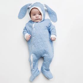 Комбинезон детский, цвет голубой, рост 74-48 см