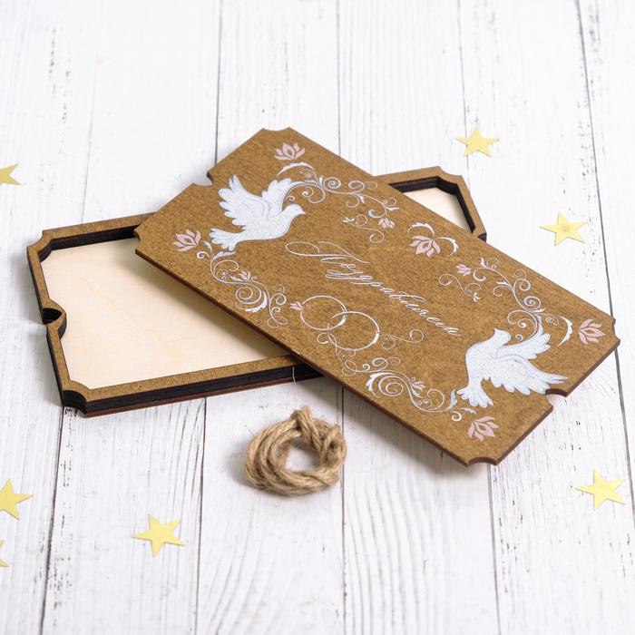 Деревянные открытки на свадьбу, серебряной свадьбе