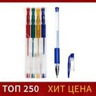 Набор гелевых ручек, 4 цвета, металлик, с резиновыми держателями, в блистере