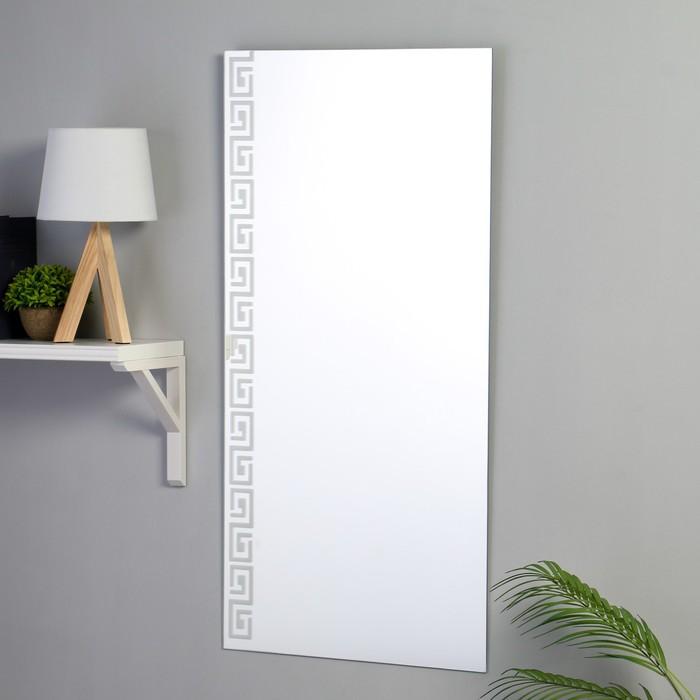 Зеркало «Орнамент», с пескоструйной графикой, настенное, 50×100 см