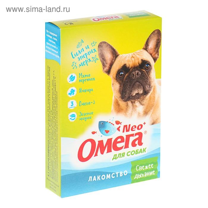 "Лакомство Омега Nео+ ""Свежее дыхание"" для собак, с мятой и имбирем, 90 табл"