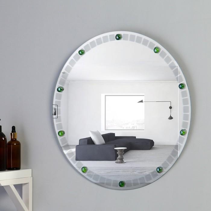 Зеркало «Одуванчики», с пескоструйной графикой и фьюзингом, настенное, D=50 см МИКС