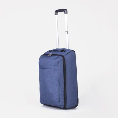 c3bb5e3bfb23 Купить чемоданы оптом и в розницу | Цена от 1699 р в интернет ...