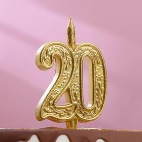 """Свеча для торта цифра """"Юбилейная"""" 20, золотая"""