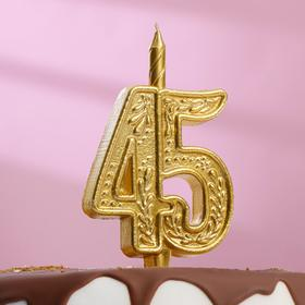"""Свеча для торта цифра """"Юбилейная"""" 45, золотая"""