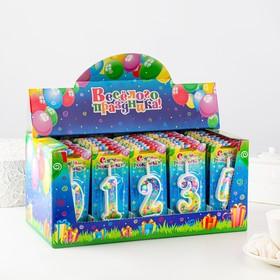 """Шоу-бокс со свечами для торта цифры """"С Днём Рождения"""" 50 штук"""