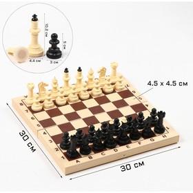 Шахматы (доска дерево 30х30 см, фигуры пластик, король h=7см)