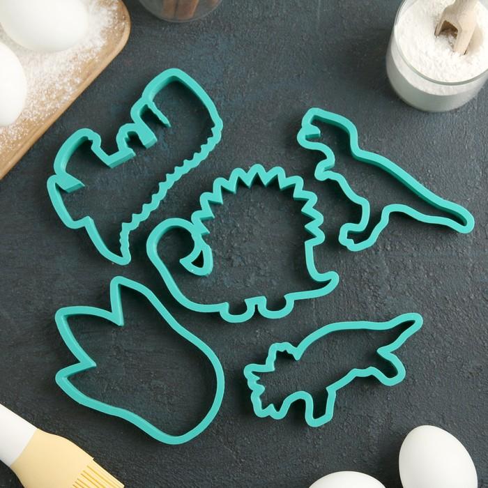 """Набор форм для вырезания печенья """"Динозавры"""", 5 шт"""