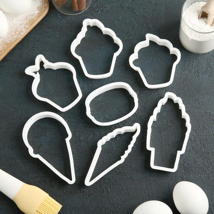 """Набор форм для вырезания печенья """"Сладости"""", 7 шт"""