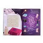 Активити-книжка с рисунками светом «Маленький волшебник» - фото 105591198