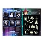 Активити-книжка с рисунками светом «Маленький волшебник» - фото 105591200