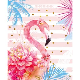 "Diary 1-11 is universal for the class of ""Flamingo"", hard cover, glossy lamination, 40 sheets"