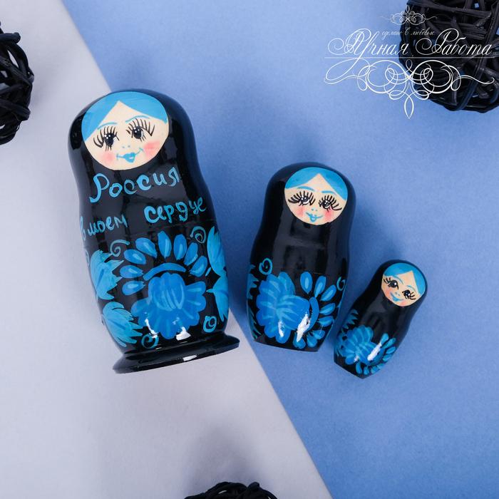 Матрёшка 3-х кукольная «Минимализм» (синяя), 11 см