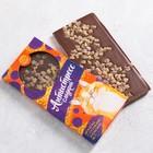 Шоколад «Антистресс сладкий», с кусочками апельсина, 85 г