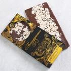 Шоколад «С благодарностью», с миндалём, 85 г