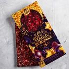 Шоколад «С Днём рождения», с ягодами клюквы, 85 г
