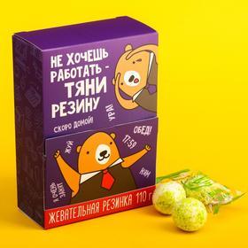 Жевательная резинка «Не хочешь работать - тяни резину»: со вкусом яблока, 110 г. в Донецке