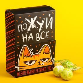 Жевательная резинка «Пожуй на все»: со вкусом яблока, 110 гр. в Донецке