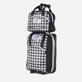 Чемодан малый с сумкой, отдел на молнии, с расширением, наружный карман, цвет чёрный