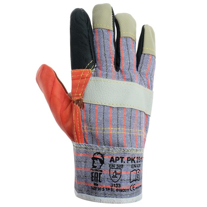 Перчатки Радуга кожаные  цвет МИКС
