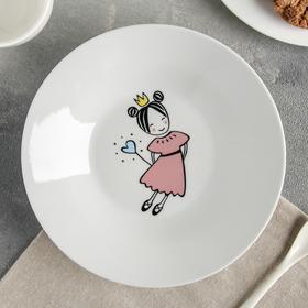 """Тарелка глубокая 20 см """"Маленькая королева"""""""