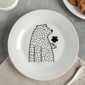 """Тарелка 20 см """"Цветочный мишка"""""""